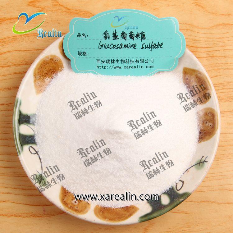 氨基葡萄糖硫酸盐 99%氨基葡萄糖 虾蟹壳萃取 氨基葡萄糖硫酸钾盐