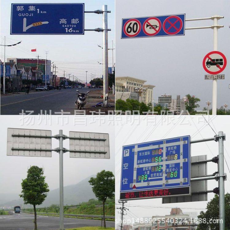 交通信号灯杆 交通标志牌杆 八角交通标志杆F型杆 指示标志杆