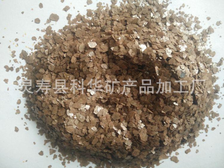 厂家直销天然岩片 岩片 天然 超薄天然岩片 品种多样