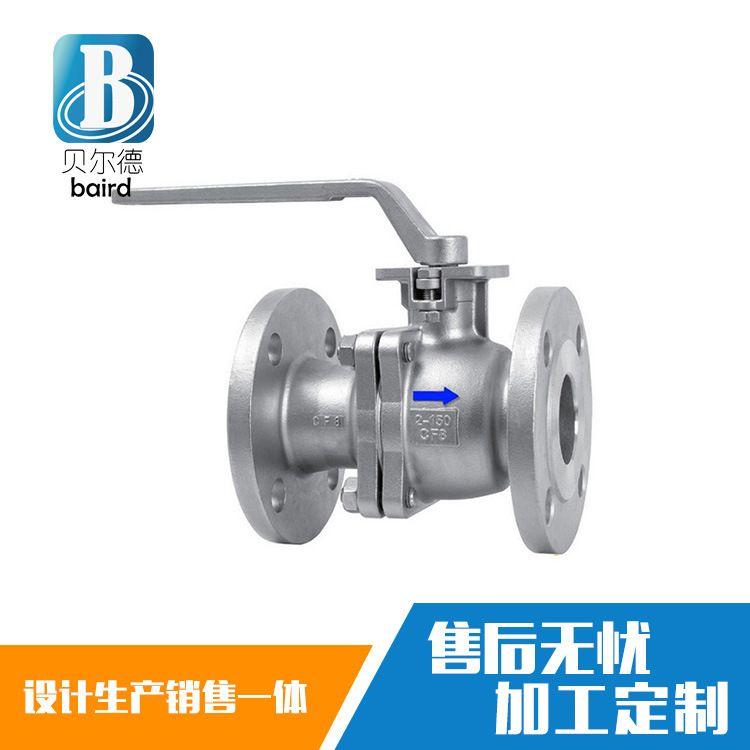 贝尔德电动三通球阀浮球阀门 碳钢三通式电动阀 执行器电动阀直销