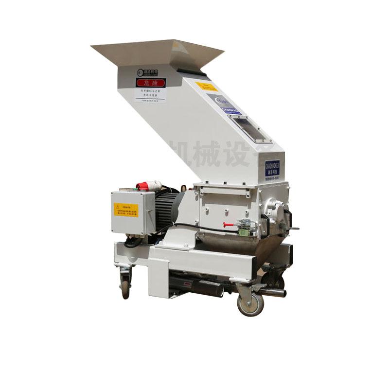 苏州厂家供应多规格粉碎机 中速粉碎机 机边粉碎机 塑料粉碎机