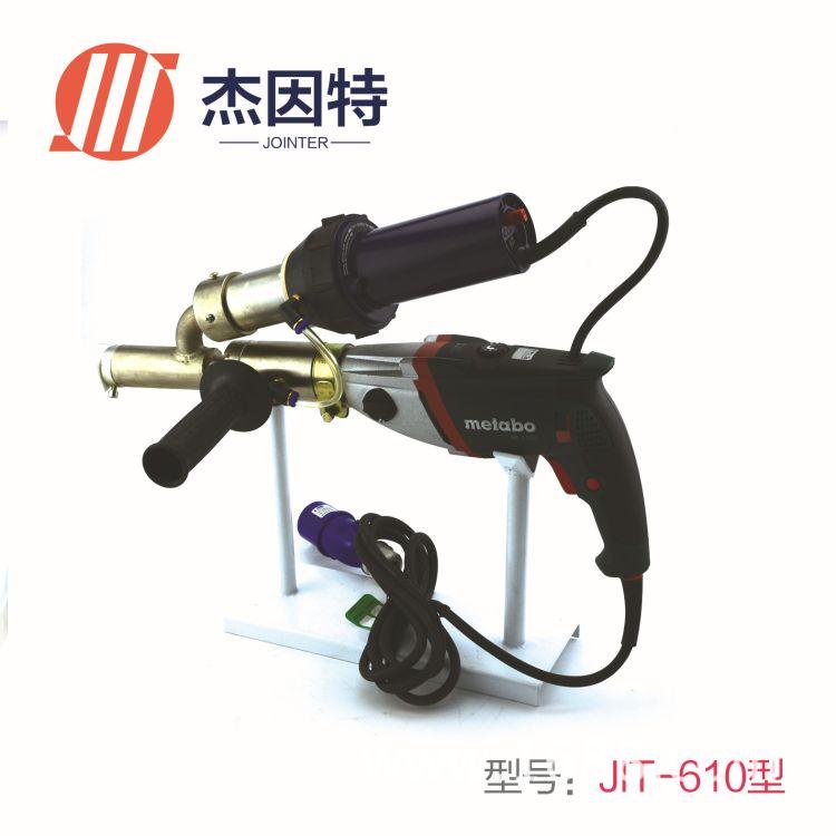 JIT-610塑料挤压焊枪 杰因特塑料挤压焊枪  杰因特塑料挤压焊接机