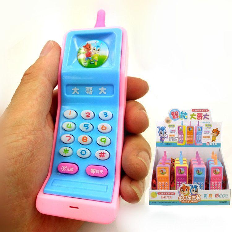 大哥大玩具手机儿童益智早教玩具电话宝宝启蒙学习音乐1-3岁玩具