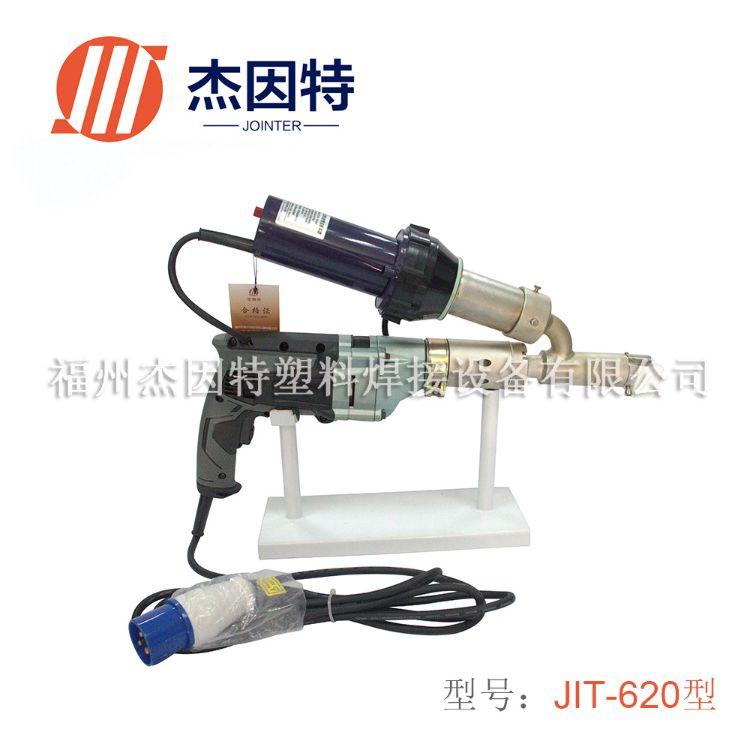 【包邮】杰因特爬焊机挤出式塑料热风焊枪磁焊枪大功率新JIT-620