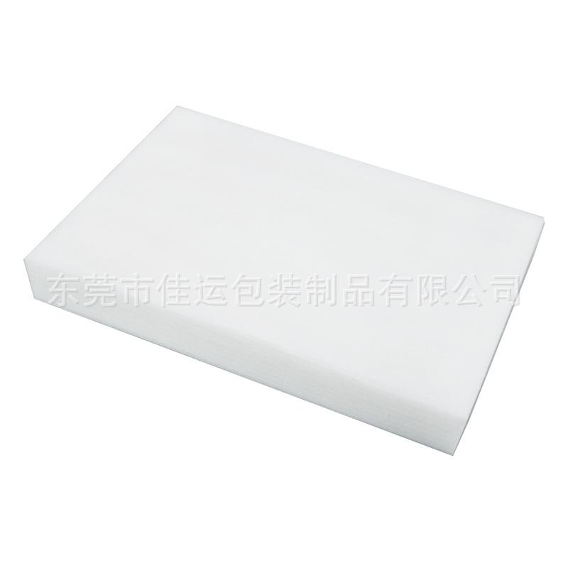 东莞厂家批发珍珠棉垫片珍珠棉块EPE珍珠棉片珍珠棉片材尺寸任意