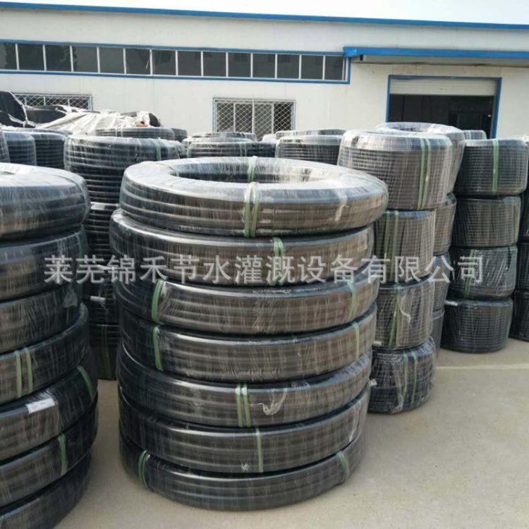 pe管材 节水灌溉器材  PE管材 滴灌系统管件盘管 滴灌管
