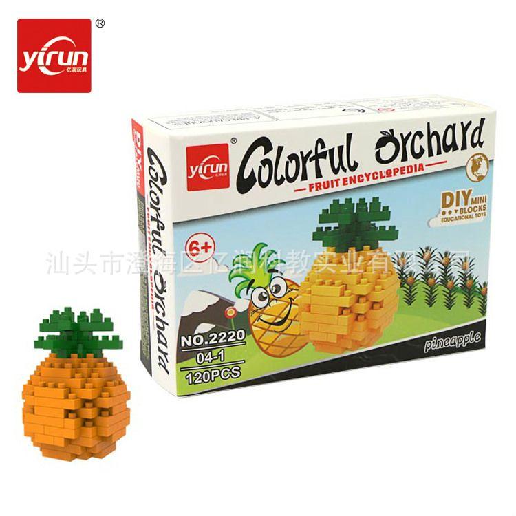 亿润积木儿童早教玩具启蒙新款积木水果微颗粒拼装玩具小积木热销
