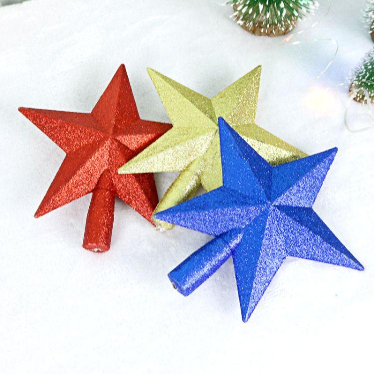 圣诞树装饰顶星批发20cm树顶星五角星塑料散粉顶星圣诞树挂件配件