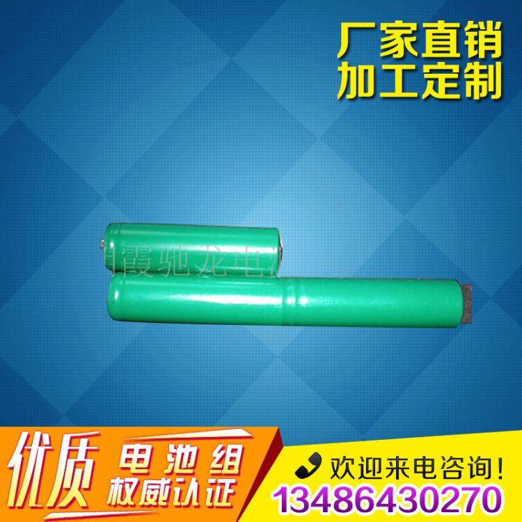 厂家直销 扫地机电池组 镍氢电池组 充电电池组加工定制 现货