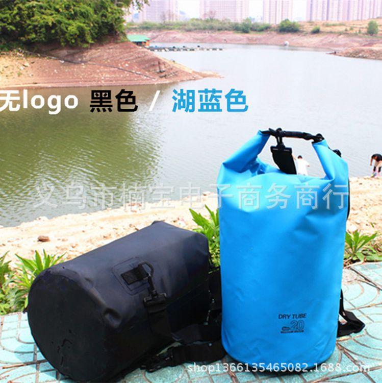 现货户外游泳漂浮双肩防水包跟屁袋双肩漂流袋 1020L防水桶