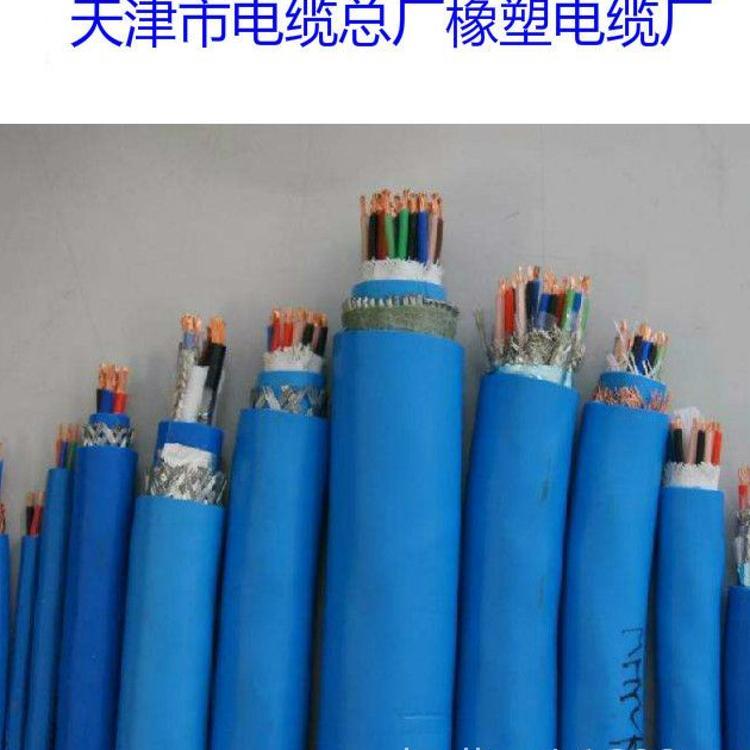 MHYAV聚乙烯绝缘铝聚乙烯粘结护层阻燃聚氯乙烯护套通信电缆