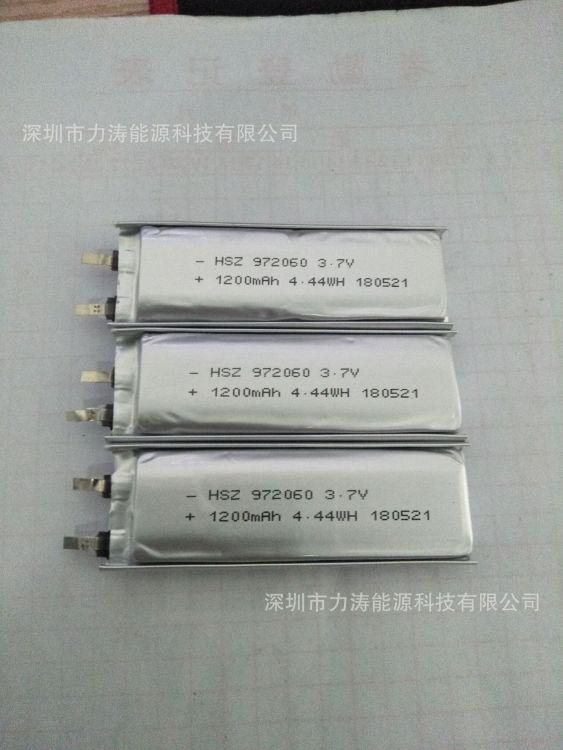 K歌宝麦克风  LED  蓝牙音箱聚合物锂电池972060-1200mah