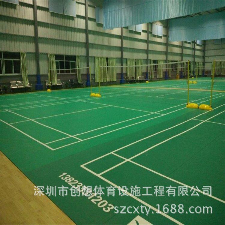 丙烯酸网球场硅PU篮球场PVC羽毛球场创想专业施工厂家