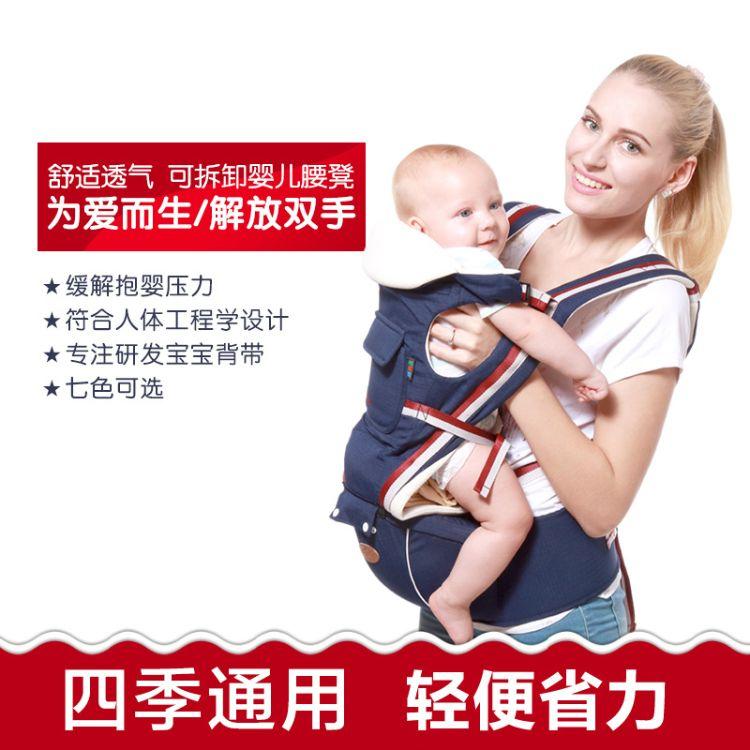 嘉贝星宝宝四季婴儿背带儿童腰凳透气多功能抱带母婴用品批发代发