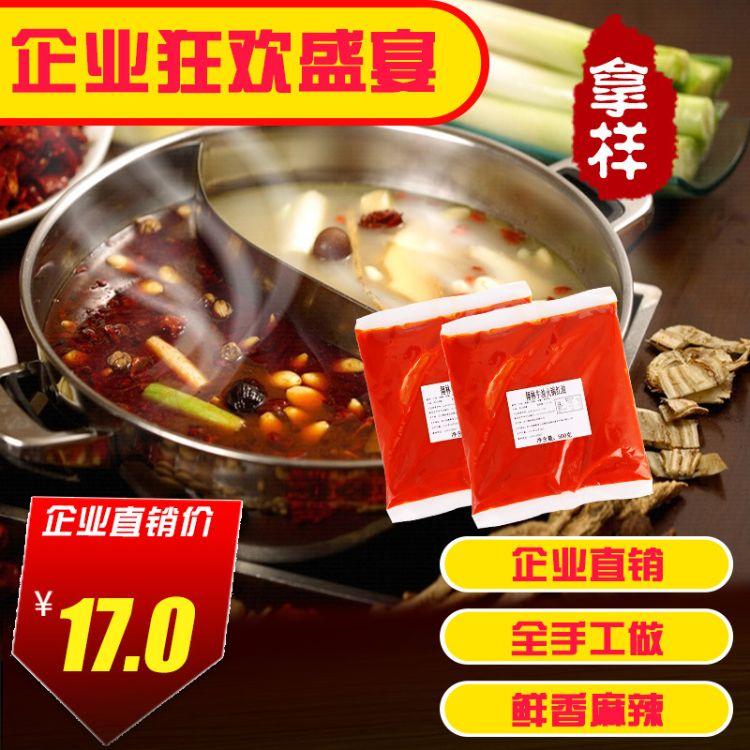 锦官翔林 翔林火锅红油 厂家直销 500g*45袋麻辣鲜香 火锅底料