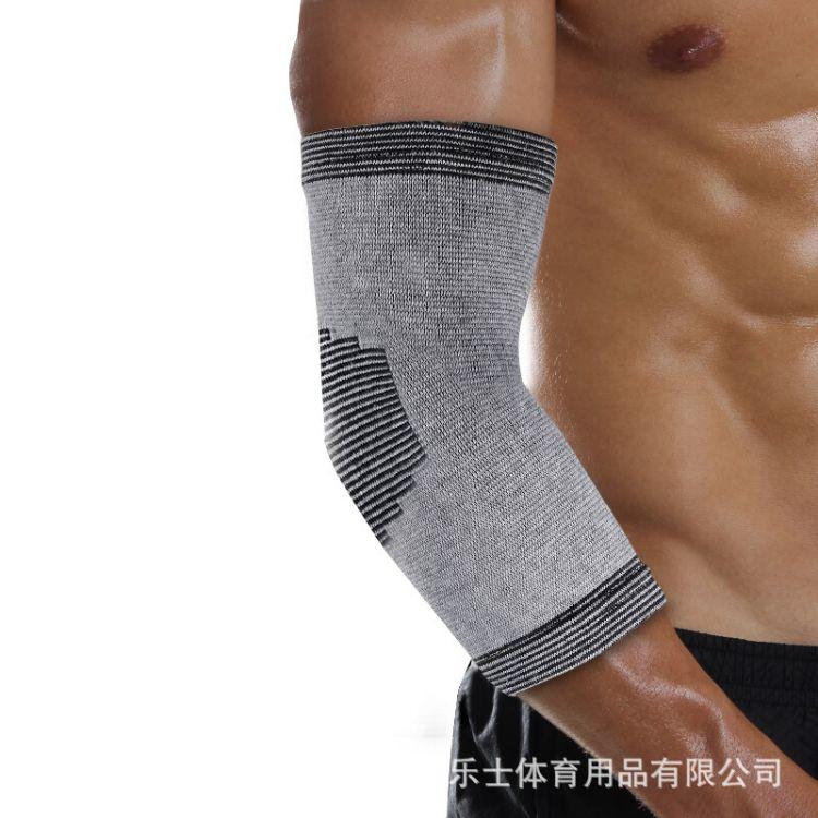 乐士ENPEX运动护肘篮球登山护具男女款护肘 均码两只装