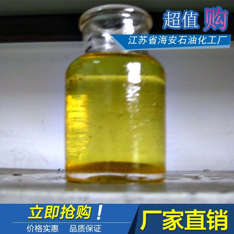 乳化剂吐温80T-80聚氧乙烯醚失水山梨醇油酸酯聚氧乙烯醚生产厂家