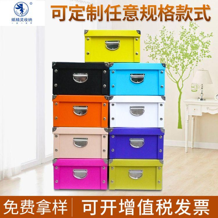 大容量紙質收納盒整理箱 家用桌面玩具帶蓋整理收納箱整理盒定制