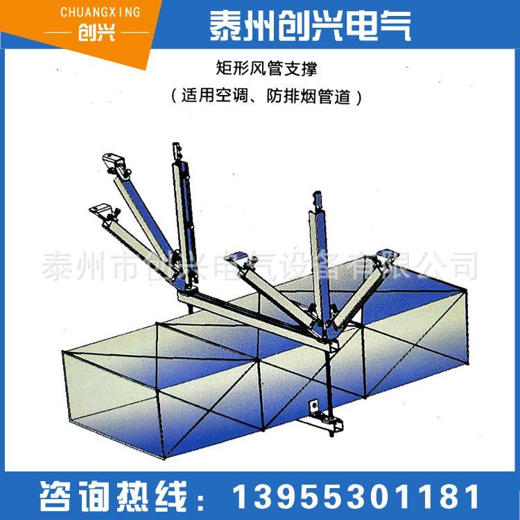 供应桥架 太阳能光伏支架 综合地下管廊支架 通风管道抗震支架