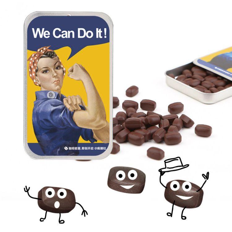 疯糖社 嚼着吃的咖啡豆糖 木糖醇创意糖果 零食店货源进货批发