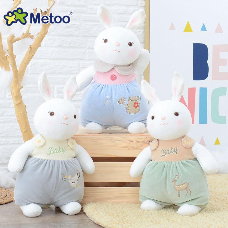 正品metoo提拉米兔北欧风情抱抱款新款婴儿宝宝安抚玩偶毛绒玩具