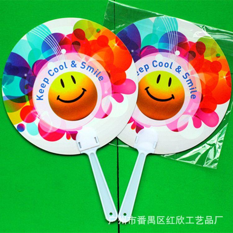 厂家生产广告扇子定做 PP扇子 塑料扇子 O型卡通扇创意礼品促销