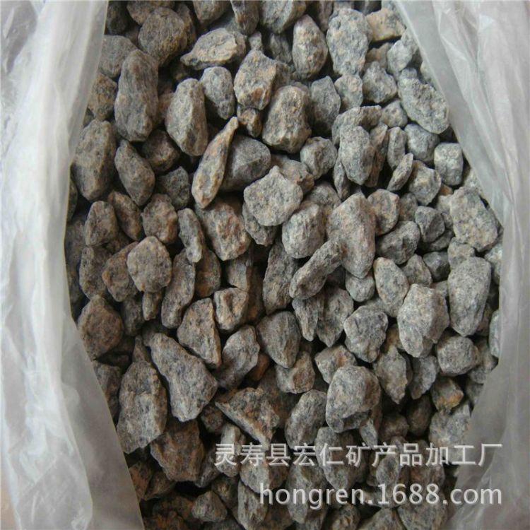 麦饭石 麦饭石颗粒 麦饭石球 麦饭石粉规格齐全