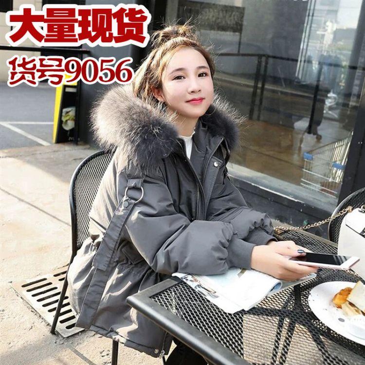 18新款羽绒服女短款大毛领时尚潮小个子韩版收腰派克学生羽绒外套