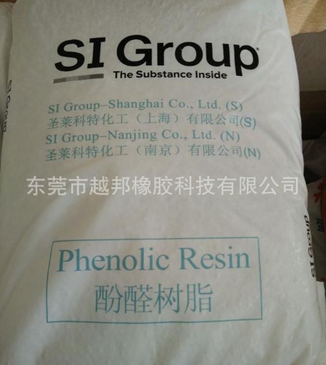 供应 美国圣莱科特 SP1068 热固性 热塑性酚醛树脂 酚醛增粘树脂