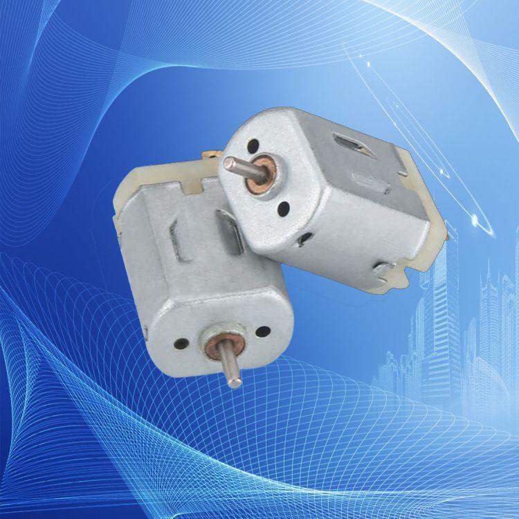 长期供应马达030微型电机 玩具马达 usb风扇马达 微型电动机