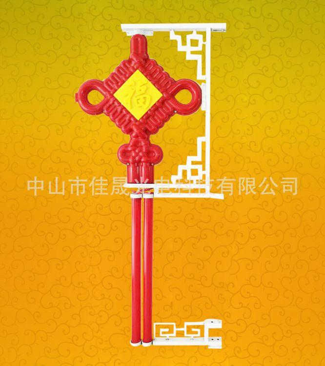 LED道路装饰中华结|LED发光中国结|led装饰中国结|LED中国节