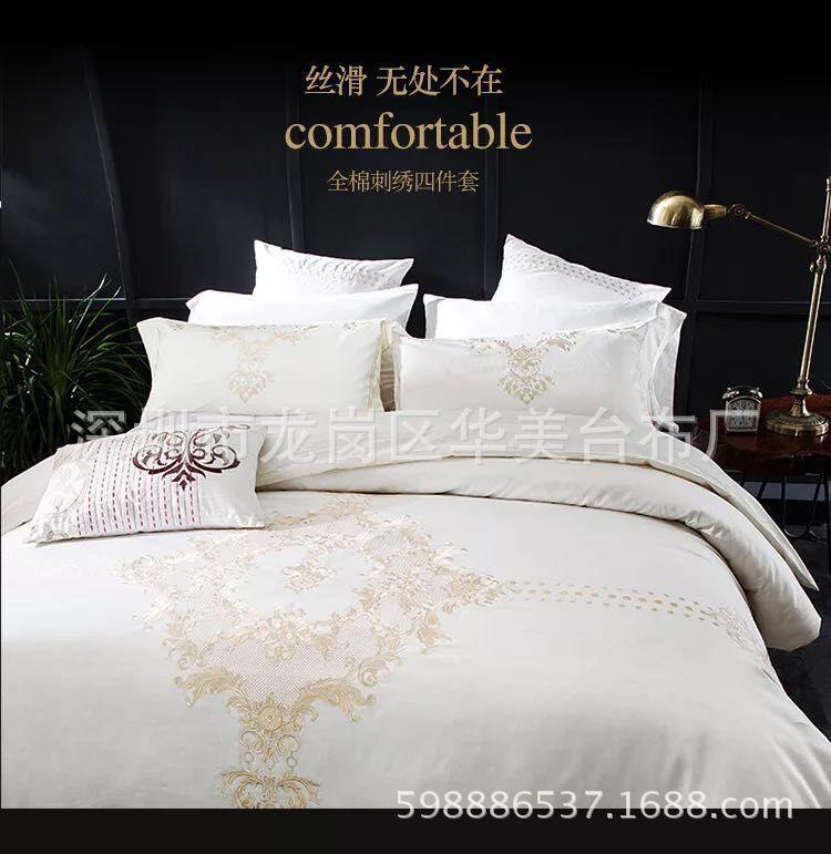 古典60支长绒棉贡缎制绣四件套 纯棉高档被套床单枕套床上用品