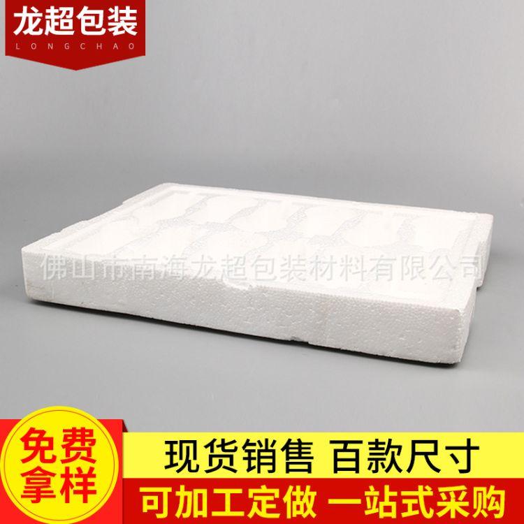 保丽龙成型泡沫 泡沫托泡沫盒泡沫包装材料加工定制 包装成型泡沫