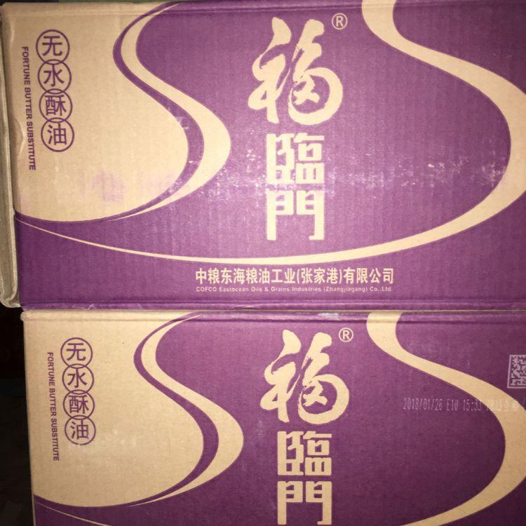 中粮福临门 无水酥油 酥皮油 起酥油 烘焙用油脂 原装15KG