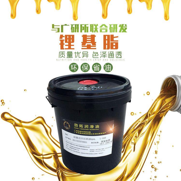 劲拓厂家直销 3#锂基脂 锂基润滑油脂抗氧化抗腐蚀润滑好不分油