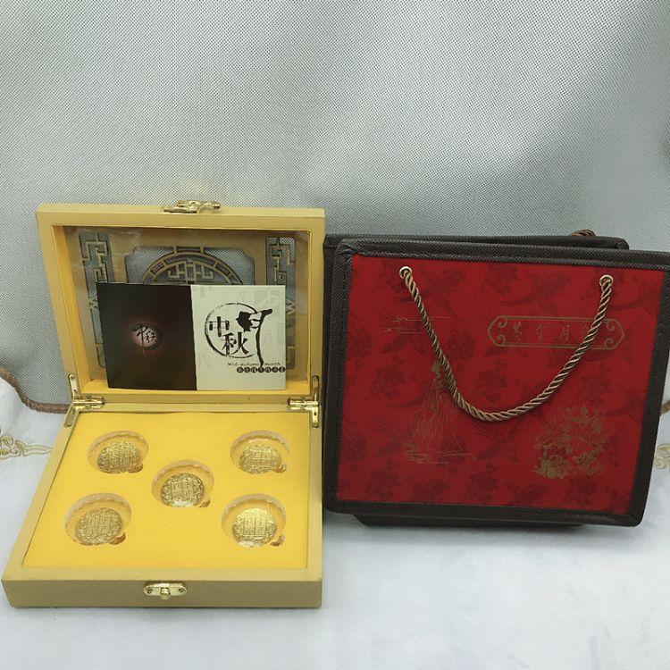 中秋黄金月饼水晶镶金月饼 黄金月饼 中国人寿平安保险银行礼品
