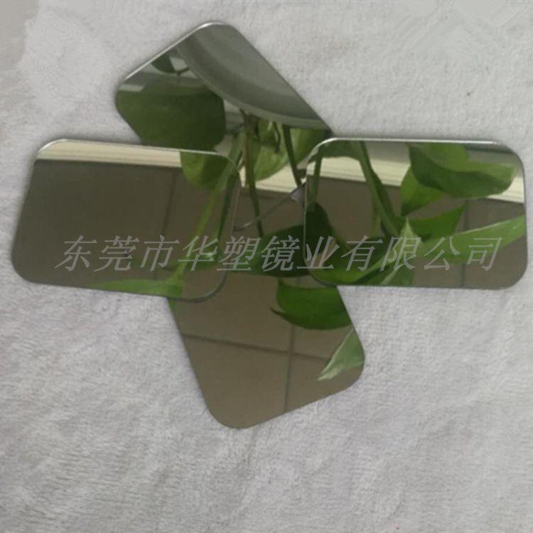 专营手柄镜镜片 亚克力安全镜子 塑料镜子 有机玻璃镜子