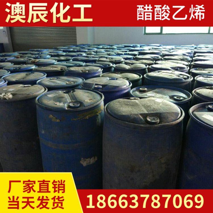 厂家经销蒙维醋酸乙烯  双欣醋酸乙烯酯 180kg桶装现货