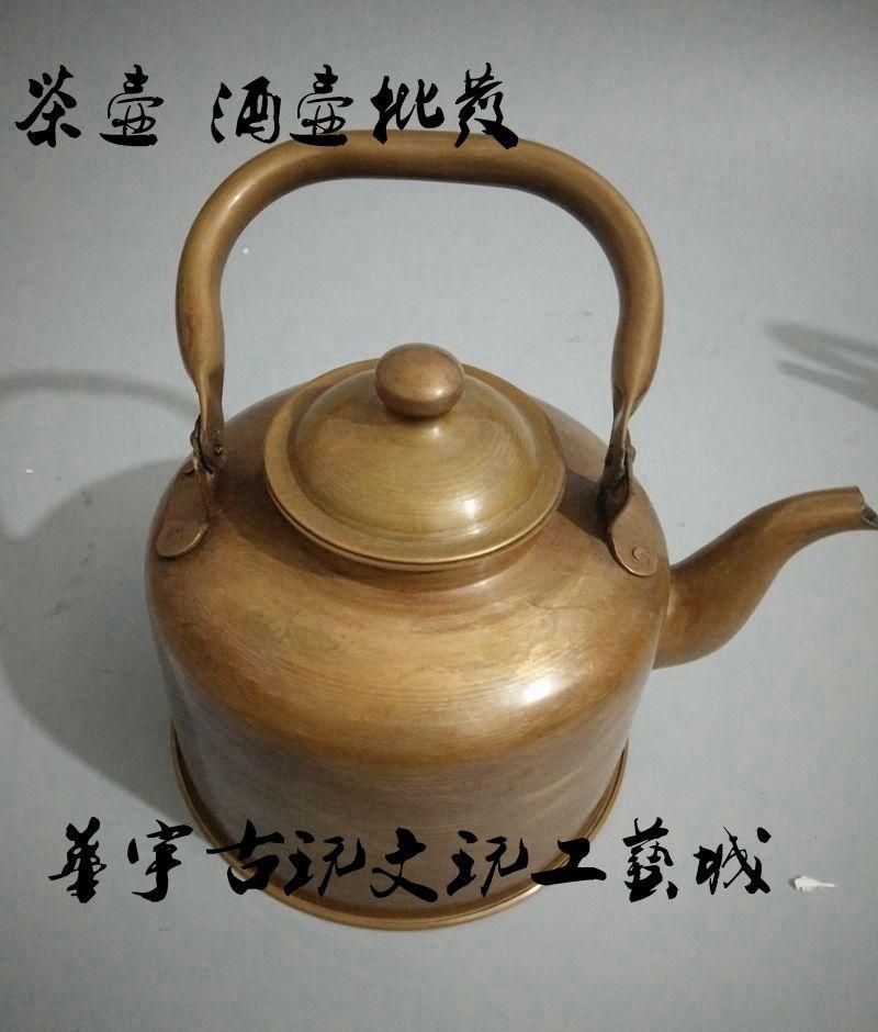 纯手工茶壶 铜壶酒壶 纯铜茶壶 铜酒壶 铜烧水壶紫铜提壶铜酒壶