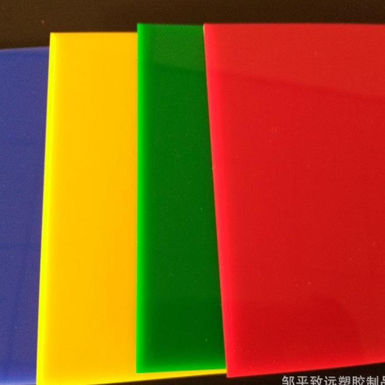 [优质亚克力板材]亚克力板,PMMA板,亚克力透明板,有机玻璃板材