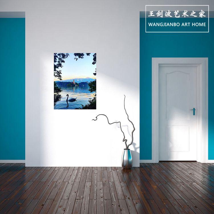 王剑波艺术之家现代装饰画客厅卧室餐厅宿舍无框画墙纸海报墙贴画