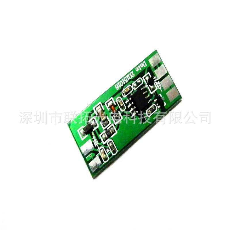 LED 触摸控制器 5-24V单色无极触摸调光器开关漫画拷贝台灯控制器