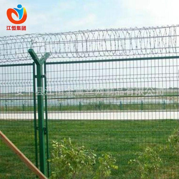 厂家直销各规格场地防护机场护栏 绿色折弯机场封闭护栏网