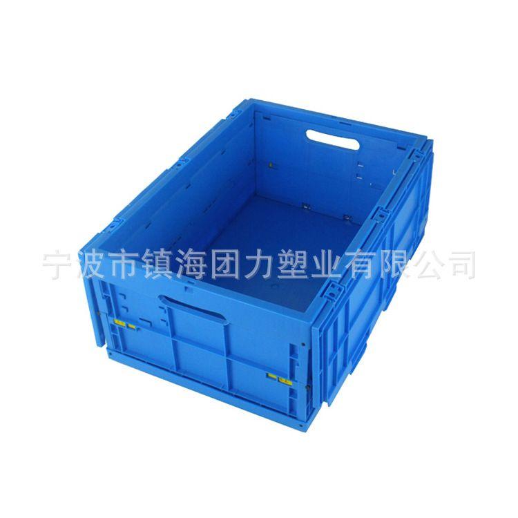 自锁盖折叠箱600*400*265 塑胶周转箱 折叠周转箱 塑料箱