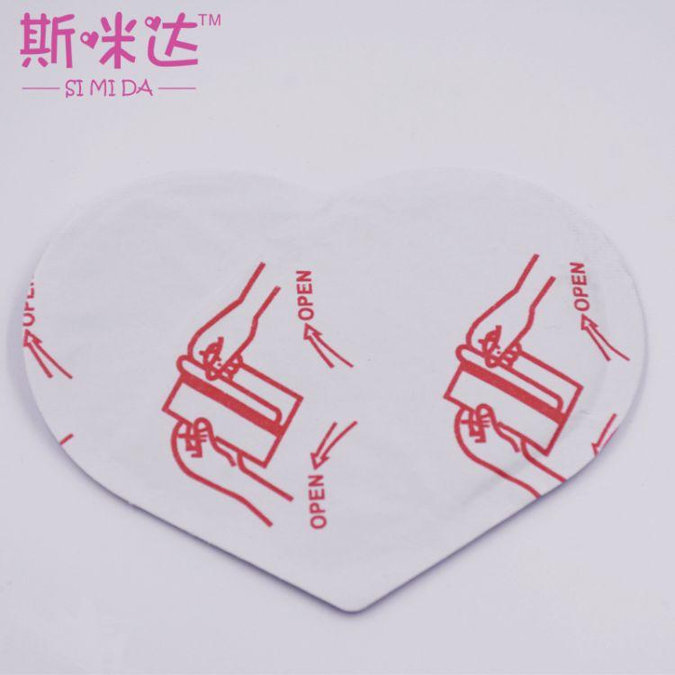 現貨直銷 暖宮貼源頭廠家貼牌代加工 女性護理痛經貼