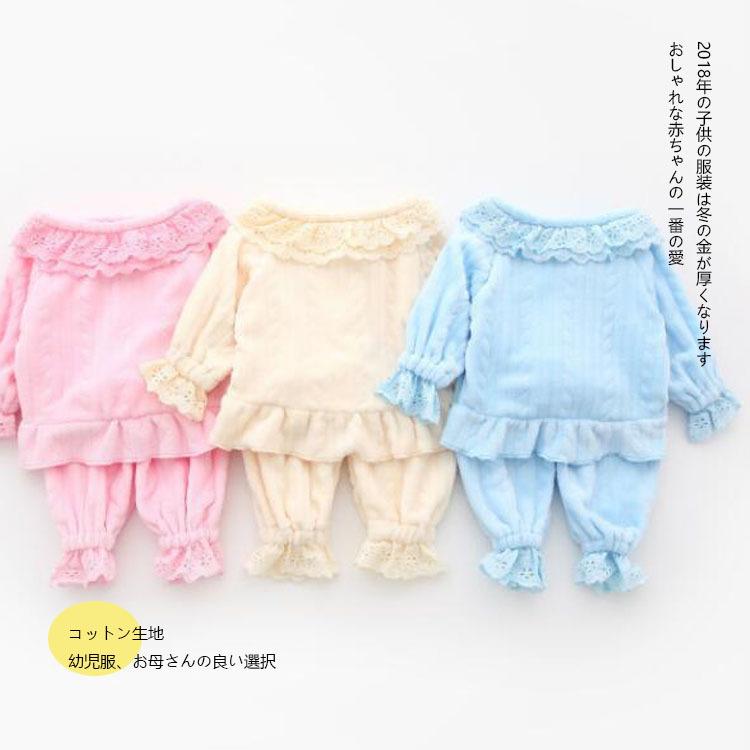 冬款童装一件代发 2018年婴童装男女童纯色蕾丝法兰绒家居服套装