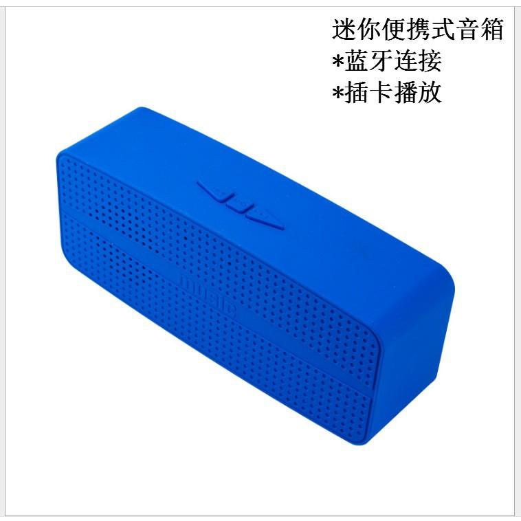 新款礼品便携式蓝牙插卡音箱 无线立体声户外车载音乐播放扬声器