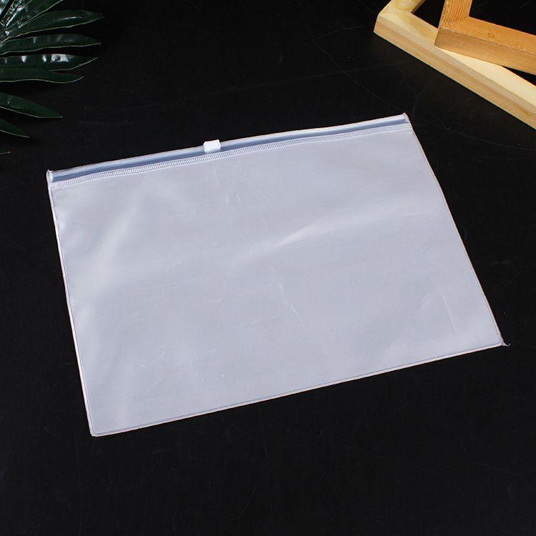 厂家直销磨砂PVC拉链袋 PVC收纳拉链袋 通用塑料包装袋定制