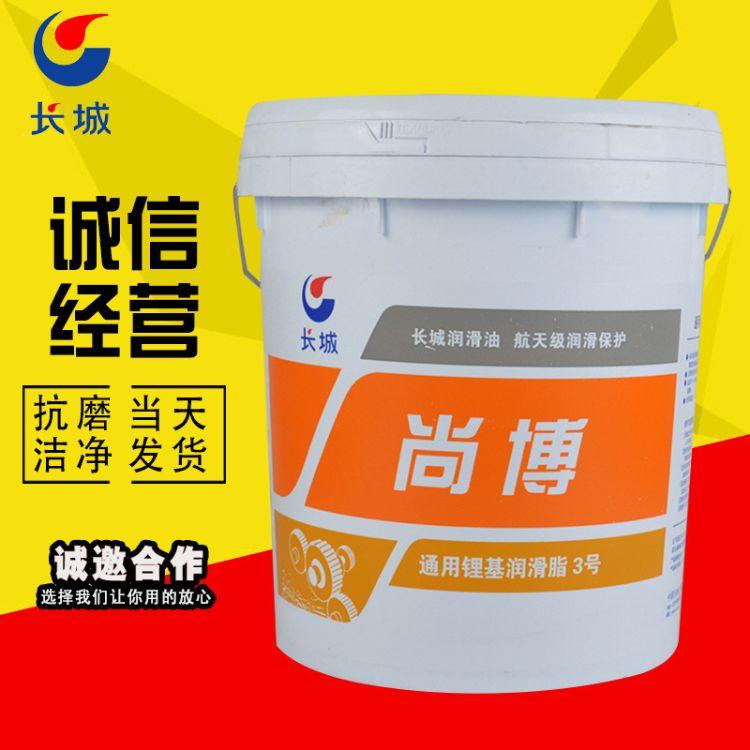 长城尚博15kg锂基润滑脂000000123号工业黄油批发润滑脂