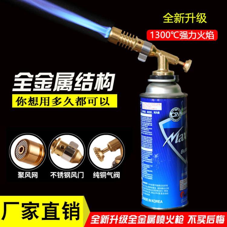 厂销942纯铜高温喷火枪 家用便携式焊枪户外烧烤喷火枪焊接工具